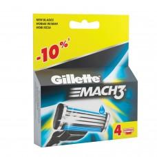 """Сменные кассеты для бритья 4 шт., GILLETTE (Жиллет) """"Mach3"""", для мужчин"""