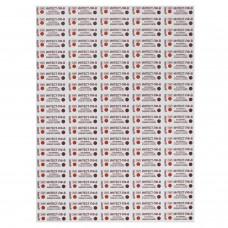 Индикатор стерилизации ВИНАР ИНТЕСТ-ПФ-В, комплект 500 шт., без журнала
