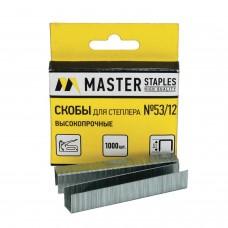 Скобы для степлера мебельного, тип 53, 12 мм, MASTER, ВЫСОКОПРОЧНЫЕ, количество 1000 шт., СМ53-12Б