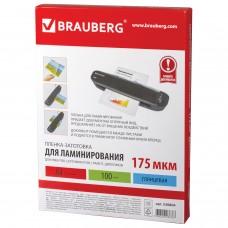 Пленки-заготовки для ламинирования А4, КОМПЛЕКТ 100 шт., 175 мкм, BRAUBERG, 530804