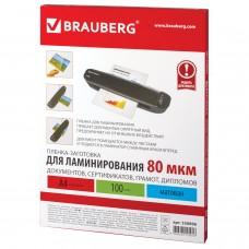 Пленки-заготовки для ламинирования А4, КОМПЛЕКТ 100 шт., 80 мкм, МАТОВАЯ, BRAUBERG, 530896