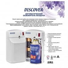 Диспенсер для аэрозольного освежителя воздуха DISCOVER, электронный, белый