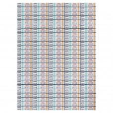 Индикатор стерилизации ВИНАР МЕДИС 180/60, комплект 2000 шт., с журналом, 5