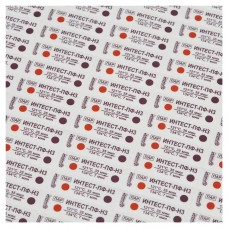 Индикатор стерилизации ВИНАР ИНТЕСТ-ПФ3, комплект 500 шт., без журнала, 30