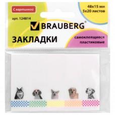 """Закладки клейкие BRAUBERG С КАРТИНКОЙ """"ЩЕНКИ"""", пластик, 48х15 мм, 5 цветов х 20 листов, в пластиковой книжке, 124814"""