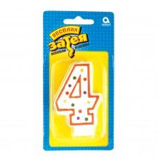 """Праздничная свеча цифра """"4"""" высотой 7,6 см"""