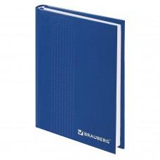 Ежедневник датированный на 4 года А5 (145х215 мм), 192 л., бумвинил, BRAUBERG, синий, 123521