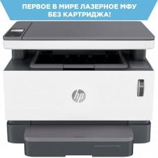 "МФУ лазерное HP Neverstop Laser 1200w ""3 в 1"", А4, 20 стр/мин, 20000стр/мес, Wi-Fi, СНПТ, 4RY26A"