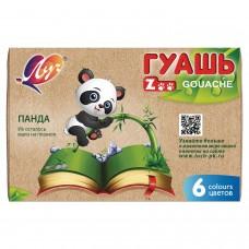 """Гуашь ЛУЧ """"Zoo"""", 6 цветов по 15 мл, без кисти, картонная упаковка, 19С 1251-08"""