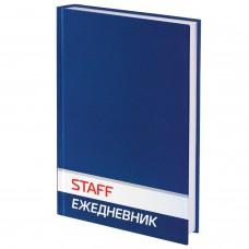 Ежедневник недатированный А5 (145х215 мм), ламинированная обложка, 128 л., STAFF, синий, 127053