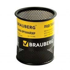 """Подставка-органайзер BRAUBERG """"Germanium"""", металлическая, круглое основание, 100х89 мм, черная, 231940"""