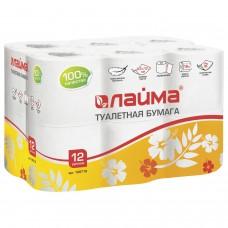 Бумага туалетная бытовая, спайка 12 шт., 2-х слойная (12х18 м), ЛАЙМА, белая, 128718