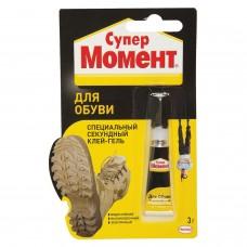 Клей обувной моментальный Супер МОМЕНТ, 3 г, отрывная мультикарта, 608976, 1694871