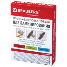 Пленки-заготовки для ламинирования МАЛОГО ФОРМАТА (75х105 мм), КОМПЛЕКТ 100 шт., 100 мкм, BRAUBERG, 530807