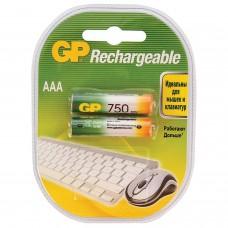 Батарейки аккумуляторные GP, AAA, Ni-Mh, 750 mAh, комплект 2 шт., в блистере, 75AAAHC-2DECRC2