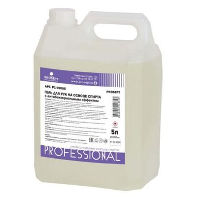 Гель для рук антисептический спиртосодержащий (65%), 5 л PROSEPT (ПРОСЕПТ),, P1 09005