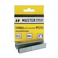 Скобы для степлера мебельного, тип 53, 14 мм, MASTER, ВЫСОКОПРОЧНЫЕ, количество 1000 шт., СМ53-14Б