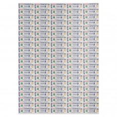 Индикатор стерилизации ВИНАР СТЕРИТЕСТ-Вл, комплект 1000 шт., с журналом, 4