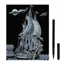 "Гравюра с эффектом серебра ""Парусник"", 18х24 см, основа, штихель, LORI, Гр-057"
