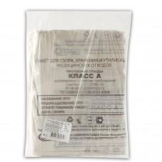 Мешки для мусора медицинские, в пачке 20 шт., класс А (белые), 100 л, 60х100 см, 15 мкм, АКВИКОМП