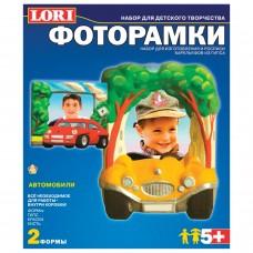 """Набор для отливки фоторамок из гипса """"Автомобили"""", 2 формы, гипс, краски, кисть, LORI, Н-057"""