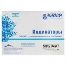 Индикатор стерилизации ВИНАР МЕДИС 132/20, комплект 2000 шт., с журналом, 15
