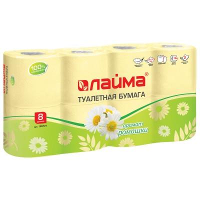 Бумага туалетная бытовая, спайка 8 шт., 2-х слойная (8х19 м), ЛАЙМА, аромат ромашки, 128721