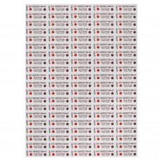 Индикатор стерилизации ВИНАР ИНТЕСТ-ПФ1, комплект 500 шт., без журнала, 15