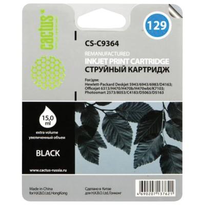 Картридж струйный CACTUS (CS-C9364) для HP Photosmart 2573/DeskJet 6943, черный, 15 мл