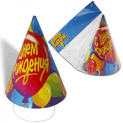 """Праздничный колпак """"С ДНЕМ РОЖДЕНИЯ"""" (шары), набор 8 штук, в упаковке с европодвесом, 1501-0405"""
