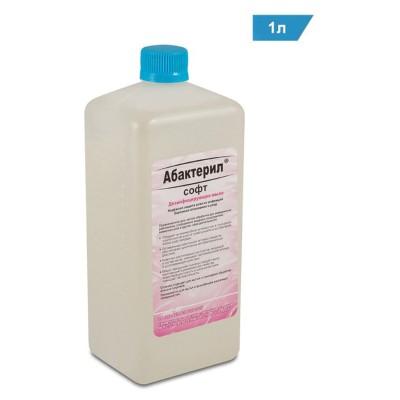 Мыло жидкое дезинфицирующее 1 л, АБАКТЕРИЛ-СОФТ