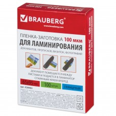 Пленки-заготовки для ламинирования МАЛОГО ФОРМАТА (65х95 мм), КОМПЛЕКТ 100 шт., 100 мкм, BRAUBERG, 530903