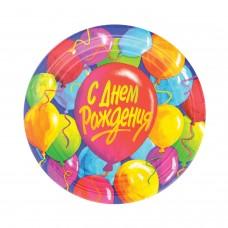"""Одноразовые тарелки комплект 8 шт., """"С днем рождения, шары"""", картон, диаметр 170 мм, для холодного/горячего, 1502-0521"""