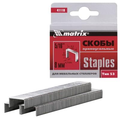 Скобы для степлера мебельного, тип 53, 8 мм, MATRIX, количество 1000 шт., 41118