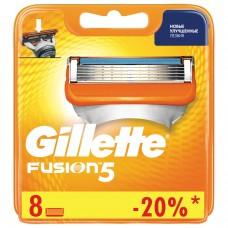 """Сменные кассеты для бритья 8 шт., GILLETTE (Жиллет) """"Fusion"""", для мужчин"""