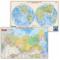 Карты географические (11)