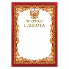 """Грамота """"Почетная"""", A4, мелованная бумага 115 г/м2, для лазерных принтеров, красная, STAFF, 111801"""