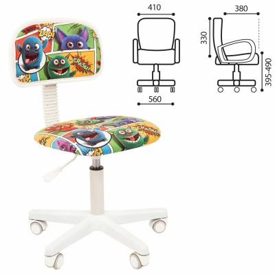 """Кресло детское СН KIDS 101, без подлокотников, цветное с рисунком """"Монстры"""", 7027821"""