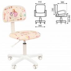 """Кресло детское СН KIDS 101, без подлокотников, розовое с рисунком """"Принцессы"""", 7027819"""