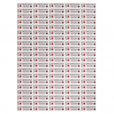 Индикатор стерилизации ВИНАР ИНТЕСТ-ПФ2, комплект 500 шт., без журнала, 21