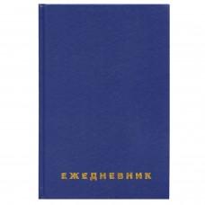 Ежедневник недатированный А5 (145х215 мм), бумвинил, 160 л., BRAUBERG, синий, 123327