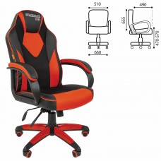Кресло компьютерное СН GAME 17, экокожа, черное/красное, 7024560