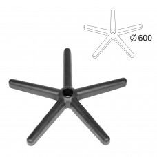 Пятилучие для кресла, нагрузка до 100 кг, диаметр 600 мм, пластиковое