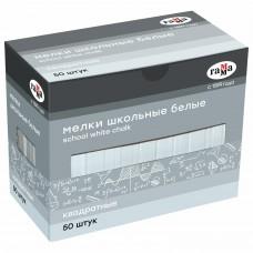 Мел белый ГАММА НАБОР 50 шт., мягкий, квадратный, 2308196