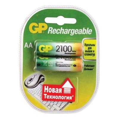 Батарейки аккумуляторные GP, АА, Ni-Mh, 2100 mAh, комплект 2 шт., в блистере, 210ААНСB-UC2