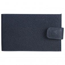 "Визитница карманная BEFLER ""Грейд"", на 40 визиток, натуральная кожа, на кнопке, синяя, V.31.-9"