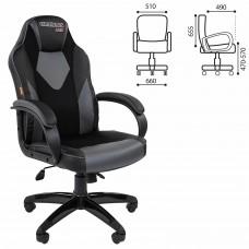 Кресло компьютерное СН GAME 17, экокожа, черное/серое, 7024558