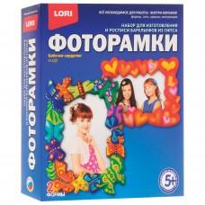 """Набор для отливки фоторамок из гипса """"Бабочки-сердечки"""", 2 формы, гипс, краски, кисть, LORI, Н-021"""
