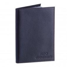 """Бумажник водителя BEFLER """"Грейд"""", натуральная кожа, тиснение, 6 пластиковых карманов, синий, BV.1.-9"""