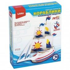 """Набор для изготовления плавающей модели """"Парусник"""", элементы корпуса, гипс, парус, LORI, Кр-001"""